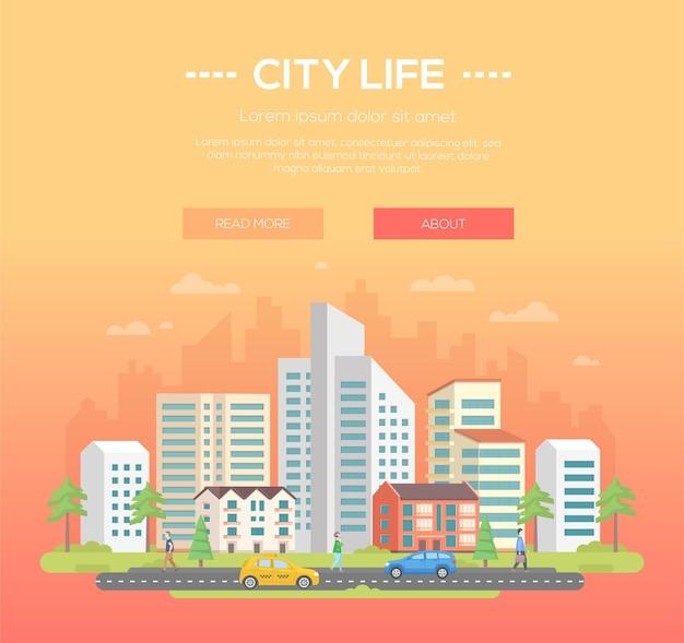 Городская жизнь - современные векторные иллюстрации с местом для текста на светло-оранжевом фоне. красивый городской пейзаж с небоскребами и небольшими невысокими домами, деревьями, гуляющими людьми, автомобилями на дороге.