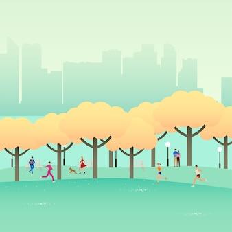 City Park Autumn