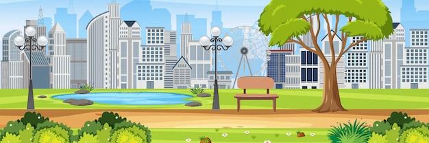 많은 건물 배경으로 도시 공원 가로 장면