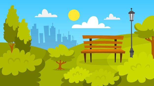 都市公園の風景です。緑の芝生、ベンチ、木