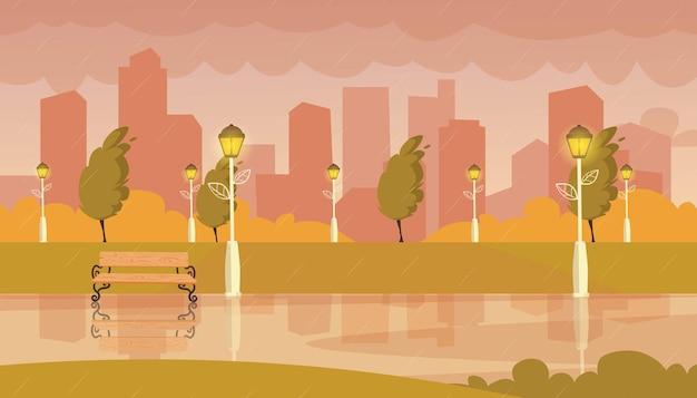 Городской парк в дождливые и пасмурные дни премиум