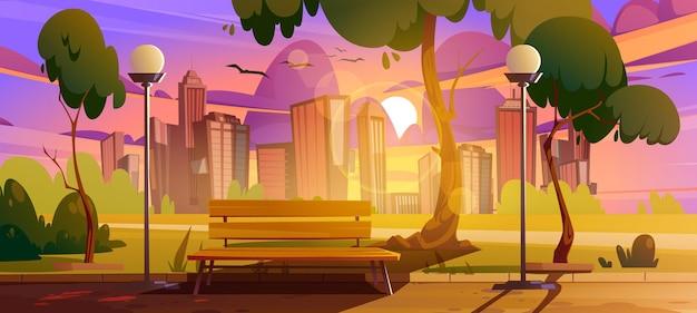 ベンチのある都市公園夕日の街並み夏または春の風景風景緑の木々と散歩やレクリエーションのための空の公共の場所と小道の漫画イラストと芝生の都市庭園
