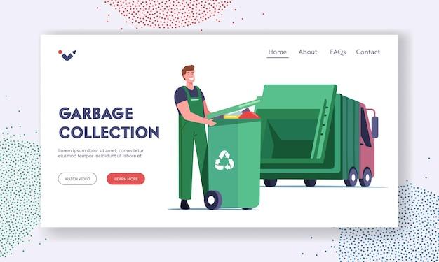 도시 재활용 서비스 방문 페이지 템플릿. 쓰레기와 재활용 컨테이너를 로드 하는 청소부 남성 캐릭터. 오염을 줄이기 위해 트럭에 폐기물을 싣는 쓰레기 남자. 만화 벡터 일러스트 레이 션