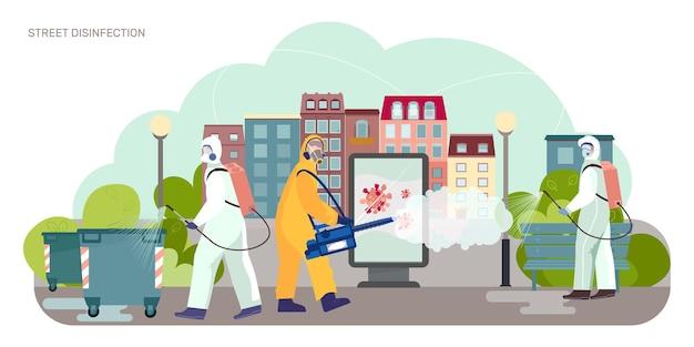 거리에 소독제를 뿌리는 보호복을 입은 분대와 싸우는 바이러스 평면 구성을 소독하는 도시