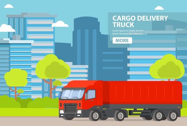 City skyline delivery cargo truck
