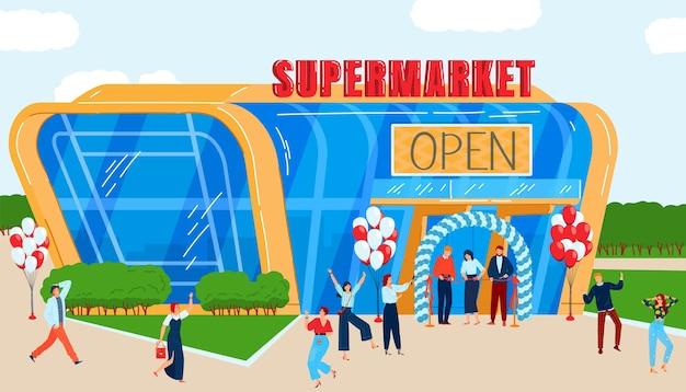 シティストアのオープニングフラットベクトルイラスト。幸せな人々と漫画の現代都市の街並みは、地元の新しいスーパーショッピングのオープニングイベントを祝う