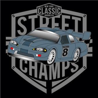 City street champ