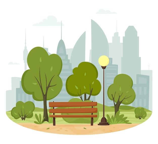 나무와 덤불, 공원 벤치, 산책로, 랜턴, 도시 실루엣이 있는 도시 여름 공원 개념