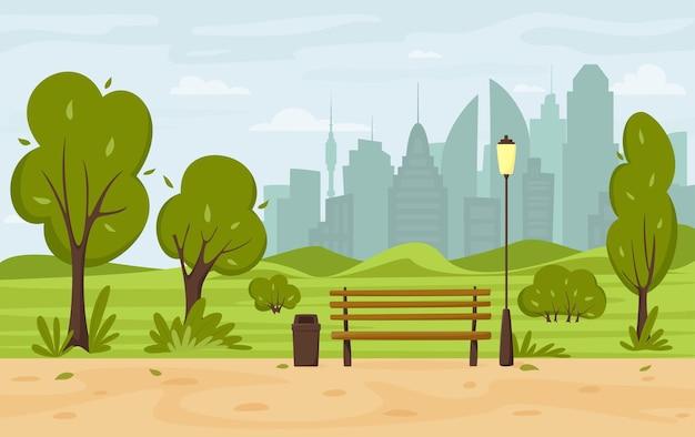 나무와 덤불, 공원 벤치, 산책로, 랜턴, 도시 실루엣이 있는 도시 여름 공원.