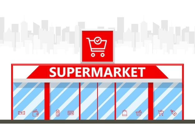 市のスーパーマーケットのイラスト
