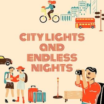 Шаблон путешествия по городу для маркетинговых агентств