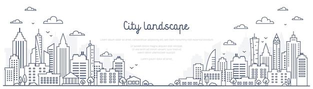 線形スタイルの街並みラインパノラマ都市景観