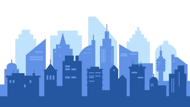 Городской пейзаж с большими современными зданиями. силуэт современного города с небоскребами.