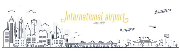 Городской пейзаж с городским аэропортом
