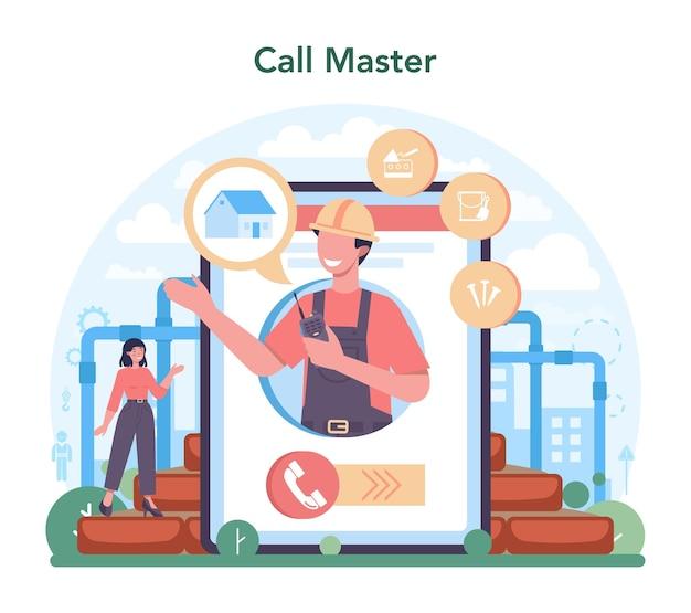 土木技師のオンラインサービスまたはプラットフォーム。マスターに電話してください。フラットベクトル図