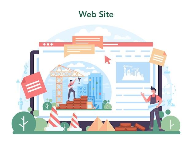 토목 기사 온라인 서비스 또는 플랫폼. 집과 구조물을 설계하고 건축하는 전문 직업. 건축 작업입니다. 웹사이트. 평면 벡터 일러스트 레이 션