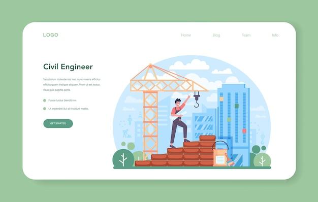 Веб-баннер или целевая страница инженера-строителя. профессиональное занятие проектированием и строительством домов и построек. архитектура работает с современной строительной техникой. плоские векторные иллюстрации