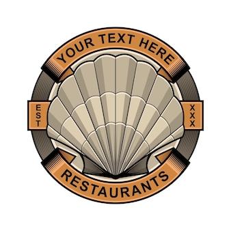 조개 레스토랑 로고