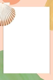 白い背景の上のハマグリの殻のパターン