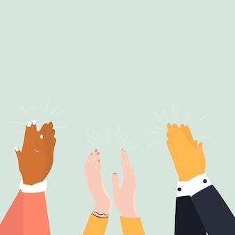 박수를 치면 다른 사람들이 박수를 칩니다. 평면 스타일의 그림