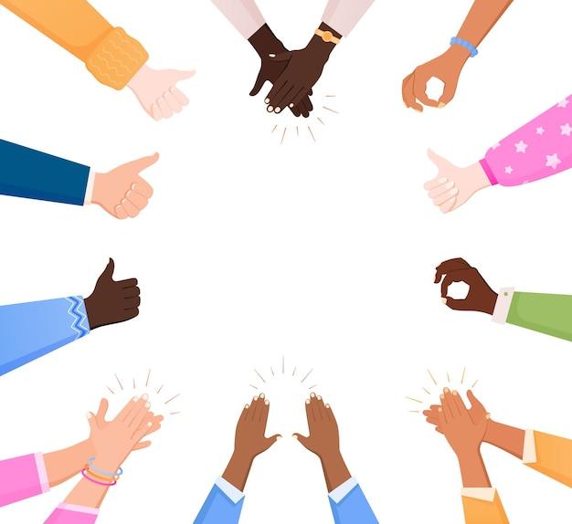 빈 배경의 빈 공간을 둘러싸고 있는 손 모양이 있는 박수 확인 하트 손 박수 프레임 구성
