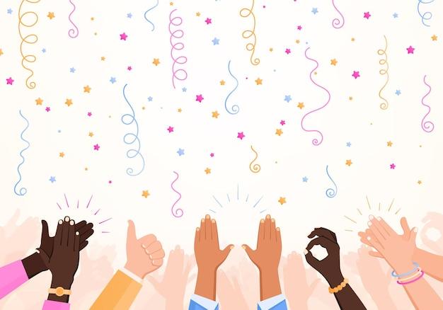 Хлопая в ладоши в ладоши, аплодисменты, вечеринка, композиция с набором звезд конфетти и человеческой рукой