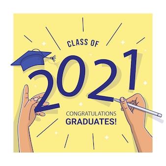 2021年のクラスおめでとうカード