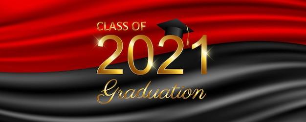 Выпускной текст класса 2021 для баннера
