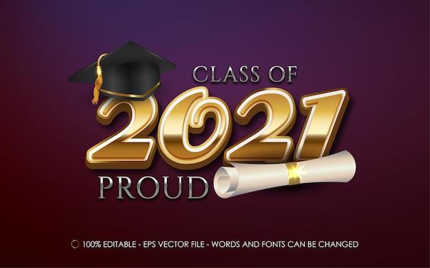 배너 2021 졸업 텍스트 클래스