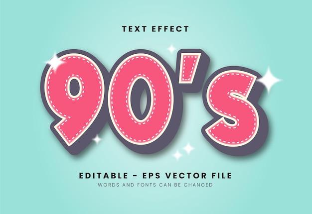 Classic 90's font effect