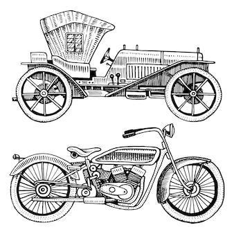 Классическая иллюстрация автомобиля, машины или двигателя и мотоцикла или мотоцикла. гравированные рисованной в старом стиле эскиза, старинный транспорт.
