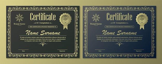 Классический шаблон сертификата