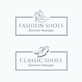 Логотип бутика классической модной обуви, обуви