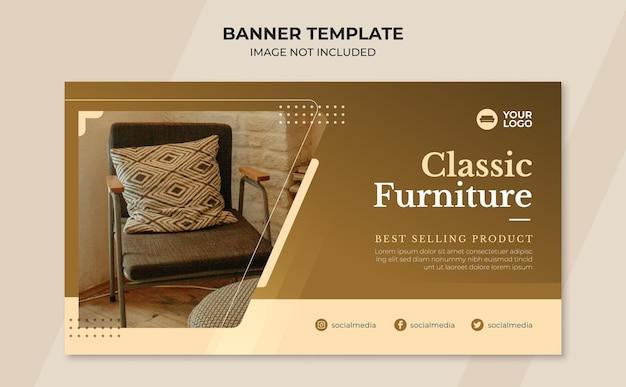 Шаблон веб-баннера классической мебели