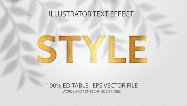 編集可能なテキストを使用したクラシックなゴールドエフェクト