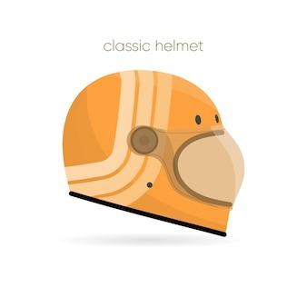 クラシックヘルメット、オートバイスタイルのクラシック用ヘルメット