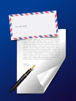 クラシックレター封筒、ペン、紙