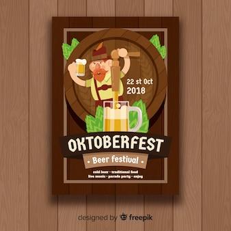 Classic oktoberfest poster template with flat design