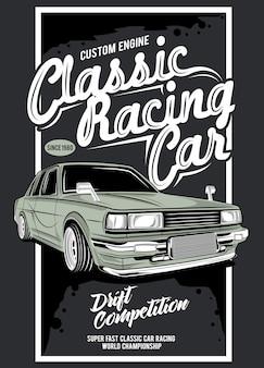 クラシックレーシング、クラシックレースカーのイラスト