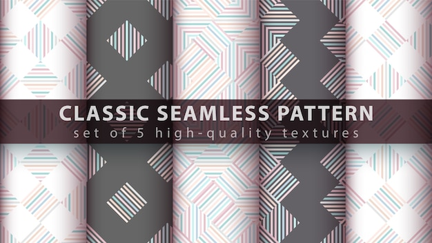 古典的なシームレスラインパターン
