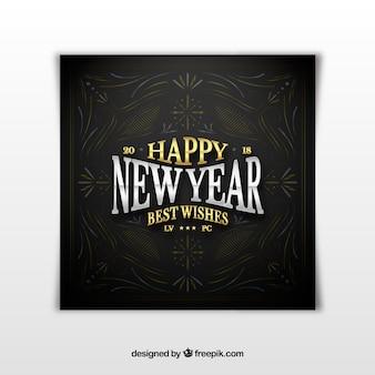 Классические серебряные и золотые новогодние карты 2018 года
