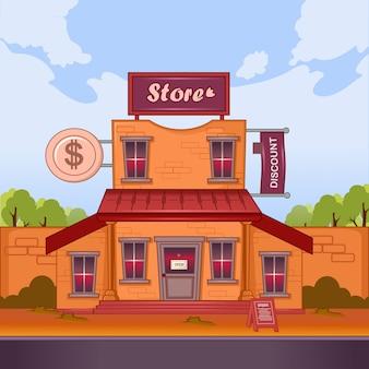 Классический магазин
