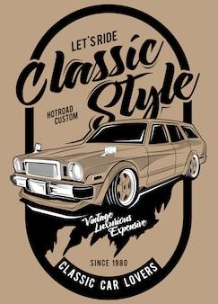 Классический стиль, иллюстрация классического гоночного автомобиля