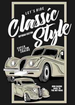 クラシックなスタイル、超古典的な車のイラスト