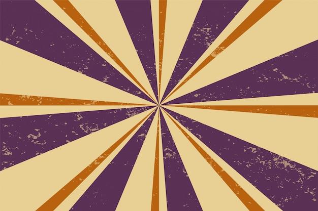 클래식 햇살 광선 빈티지 레트로 디자인
