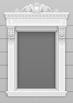 フレームのクラシックな白い建築窓のファサード