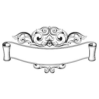 Классический барочный орнамент. декоративный элемент филигрань.