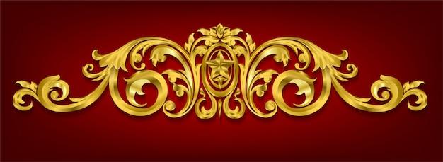 バロック様式の古典的な装飾的な要素