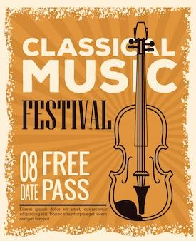 クラシック音楽祭のフライヤー