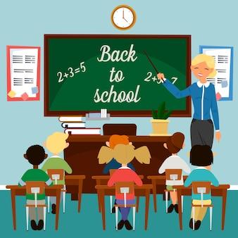 Обратно в школу. класс с детьми. учитель у доски. образовательная концепция. classrom интерьер. школьники в классе. векторная иллюстрация